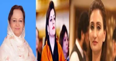 پی ٹی آئی خواتین نا اہلی کیس کی سماعت آج ہوگی