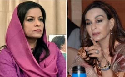 آئی ایم ایف کے ساتھ معاہدے سے روپے کی قیمت مزید کم ہوگی، شیری رحمان