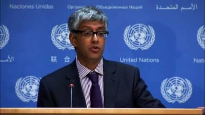 اقوام متحدہ کی گوادر میں فائیو سٹار ہوٹل پر دہشت گرد حملے کی مذمت