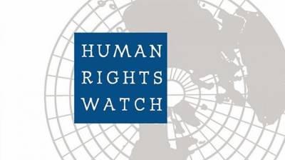 ہیومن رائٹس واچ کا ایرانی پارلیمنٹ کی جانب سے نئے بل کی منظوری کا خیرمقدم
