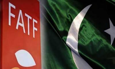 پاکستان اور ایف اے ٹی ایف کے درمیان مذاکرات آج ہوں گے