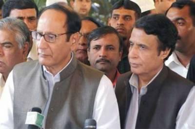 مسلم لیگ ق کا جنوبی پنجاب کیساتھ بہاولپور صوبے کی بحالی کا بھی مطالبہ