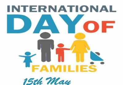 آج خاندانوں کاعالمی دن منایاجارہاہے