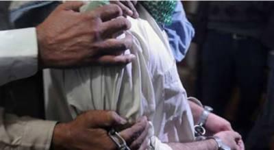 لاہور: خاتون سمیت 3 مبینہ دہشت گرد گرفتار