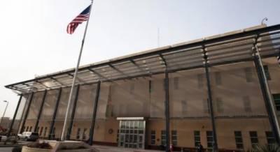 امریکا کا عراق سے غیر ضروری سفارتی عملے کو نکالنے کا اعلان