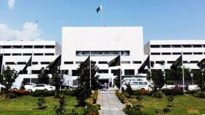 قانون وانصاف کے بارے میں سینیٹ کی قائمہ کمیٹی کااجلاس آج اسلام آباد میں ہورہاہے