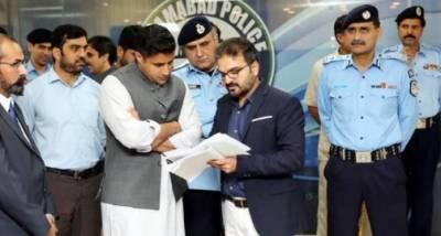 حکومت بیرون ملک مقیم پاکستانیوں کو سہولتوں کی فراہمی کیلئے پُرعزم ہے، ذوالفقار بخاری