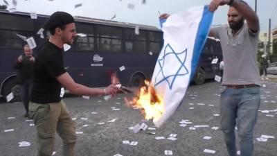 یونان میں فلسطینیوں کا اسرائیلی سفارتخانہ کے سامنے مظاہرہ