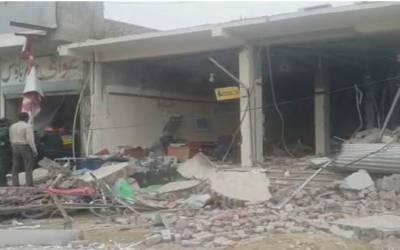 صادق آباد: بینک میں دھماکے سے 19 افراد زخمی