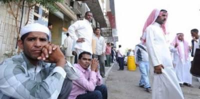 سعودی عرب میں پہلی بار تارکین وطن کو مستقل رہائش کی اجازت