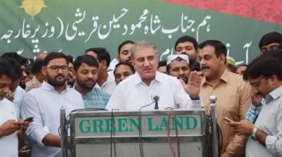 پاکستان خطے میں دیرپا امن کا حامی ہے،وزیرخارجہ