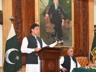 قبائلی اضلاع کا نیا نظام قبائلیوں کے رہن سہن اور روایات سے متصادم نہیں ہو گا: عمران خان
