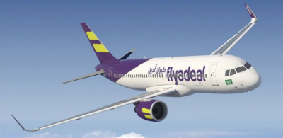 سعودی عرب میں معاون پائلٹ کا دوران پرواز انتقال