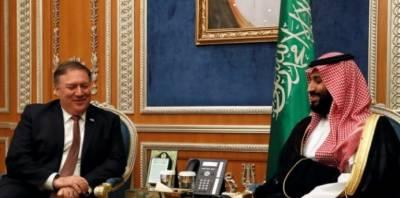 سعودی ولی عہد اور امریکی وزیرخارجہ کے درمیان رابطہ، ایران تنازعے پر گفتگو
