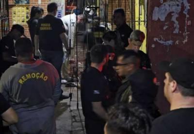 برازیل:مسلح افراد کی فائرنگ سے 11 افراد ہلاک