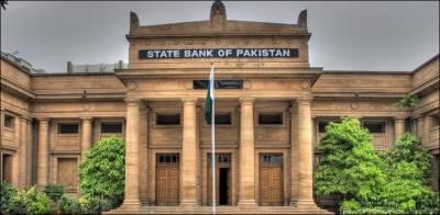اسٹیٹ بینک آئندہ 2 ماہ کے لیے مانیٹری پالیسی کا اعلان آج کرے گا