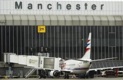مانچسٹر ایئرپورٹ پر بجلی کی فراہمی منقطع