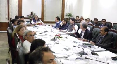 وزیراعلیٰ پنجاب سردار عثمان بزدار کی زیرصدارت پنجاب ماس ٹرانزٹ اتھارٹی کا اجلاس۔