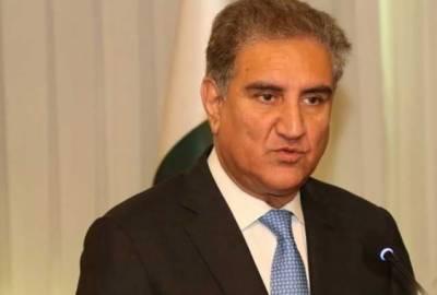 بھارت علاقائی امن کی خاطرمذاکرات کی میزپرآئے:وزیر خارجہ