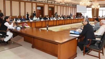 وفاقی کابینہ کااجلاس آج وزیراعظم کی زیر صدار ت ہوگا