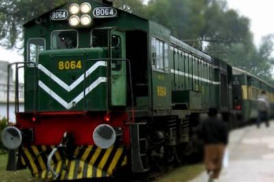 پاکستان ریلویز ایک مہینے کے اندر سبی سے ہرنائی ٹرین سروس بحال کردیگی