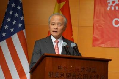 چین امریکہ کے ساتھ پھر تجارتی مذاکرات کرنے کیلئے تیار ہے:سفیر