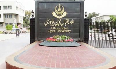 علامہ اقبال اوپن یونیورسٹی کے امتحان کی کمیٹی نے درجنوں طالبات کو امتحان میں شرکت سے روک دیا