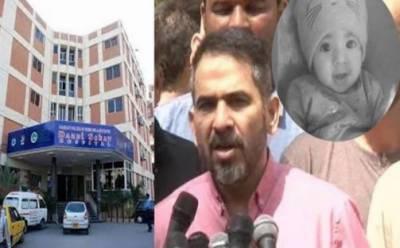 دارالصحت اسپتال اور نشوا کے والد میں مقدمہ واپس لینے کیلئے مصالحت ہوگئی