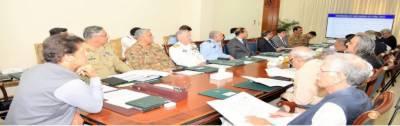 پاکستان علاقائی امن واستحکام کے لئے اپنی کوششیں جاری رکھے گا، قومی سلامتی کمیٹی