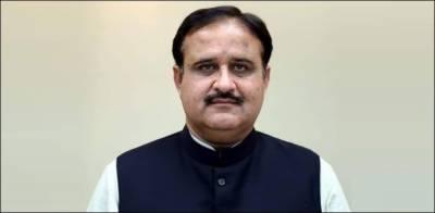 جنوبی پنجاب کی ترقی پر خصوصی توجہ دی جائے گی، عثمان بزدار