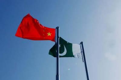 پاکستان نے چین سے لیے گئے قرضوں کی تفصیلات جاری کردیں.
