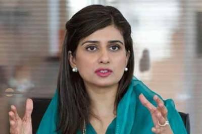 مودی نے دنیا کو بھارت کی بھیانک شکل دکھائی,جیت خطے کیلئے بہتر ثابت نہیں ہوگی:حنا ربانی