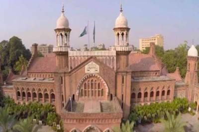 لاہور ہائیکورٹ نے بصارت سے محروم ڈیلی ویجز ملازمین کی برطر فی کو تاحکم ثانی روک دیا