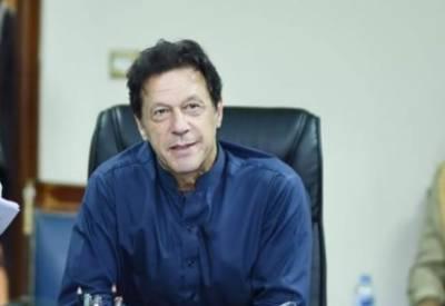 ہر مشکل گھڑی میں ساتھ دینے پرسعودی عرب کے مشکور ہیں، وزیراعظم عمران خان