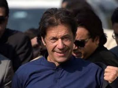 وزیراعظم عمران خان آج کراچی کا دورہ کریں گے