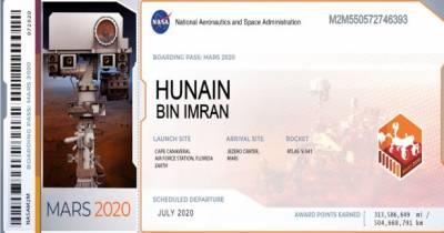 اب ناسا ویب سائٹ کے ذریعے اپنا نام مریخ پربھیجیں