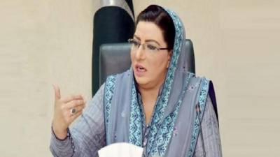 پاکستان کی بھارت کیساتھ کشمیر سمیت تمام دیرینہ مسائل مذاکرات کے ذریعے حل کرنے کی خواہش