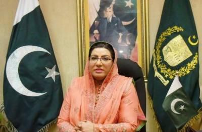 پاکستان اسٹاک ایکسچینج میں 2135 پوائنٹس کا اضافہ ایک نیا ریکارڈ ہے، فردوس عاشق اعوان