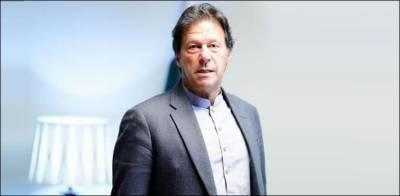 وزیراعظم عمران خان آج ایک روزہ دورے پر کراچی پہنچیں گے