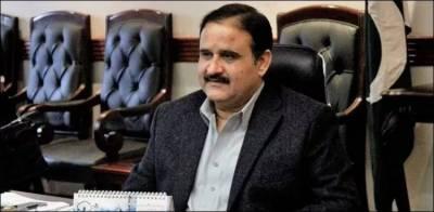 وزیراعلیٰ پنجاب کی زیرصدارت کابینہ کا اجلاس آج ہوگا