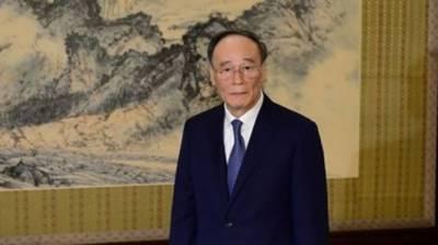 چین کے نائب صدر اتوار کوپاکستان پہنچیں گے