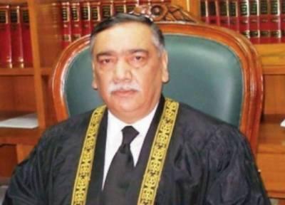 چیف جسٹس پاکستان کا ضمانت قبل ازگرفتاری کےاصولوں پر دوبارہ غور کاعندیہ
