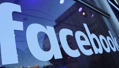 فیس بک کا کرپٹو کرنسی متعارف کرانے کا فیصلہ