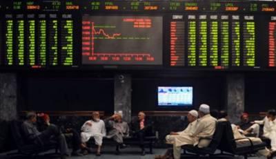 پاکستان اسٹاک ایکس چینج میں جمعہ کو بھی کاروبار حصص میں تیزی , کے ایس ای100انڈیکس 122.47پوائنٹس اضافے سے35703.81 پوائنٹس کی سطح پر پہنچ گیا
