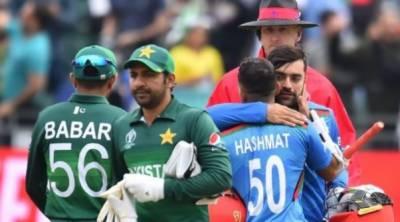 پاکستان کی ورلڈ کپ تیاریوں کی قلعی کھل گئی, افغانستان نے پاکستان کو 3 وکٹوں سے شکست دے دی