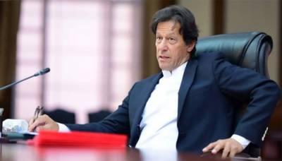 وزیراعظم عمران خان نے سندھ کی تقسیم کے مطالبے کی مخالفت کردی