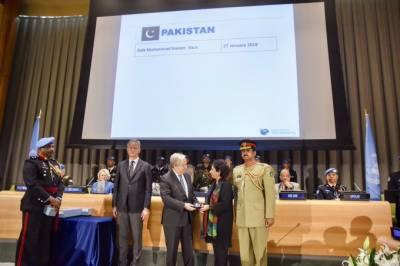 اقوام متحدہ کا شہید پاکستانی فوجی کے لیے ایوارڈ
