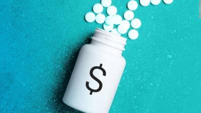 امریکانے انسانی تاریخ کی مہنگی ترین دوائی کے استعمال کی اجازت دے دی۔