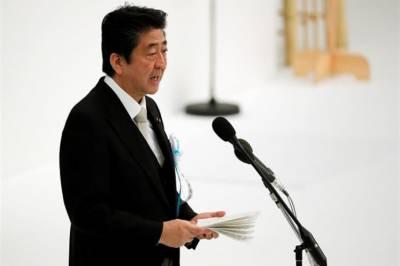 جاپانی وزیراعظم کا جون کے وسط میں دورہ ایران پر غور