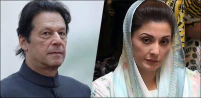 وزیراعظم عمران خان کے ٹوئٹ پر مریم نواز کاجوابی ٹوئٹ